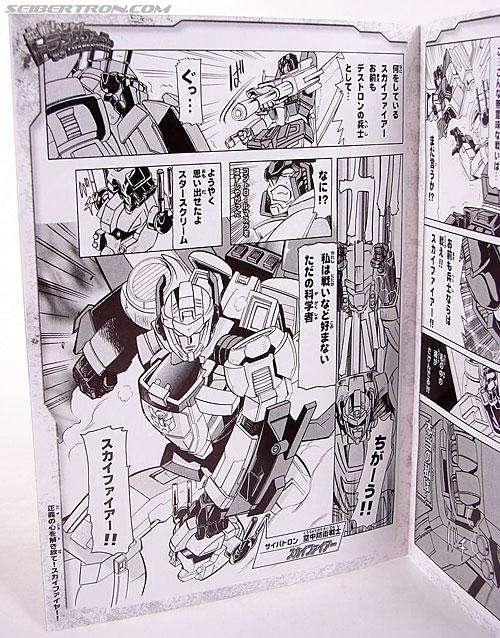 Transformers Henkei Jetfire (Skyfire) (Image #83 of 203)