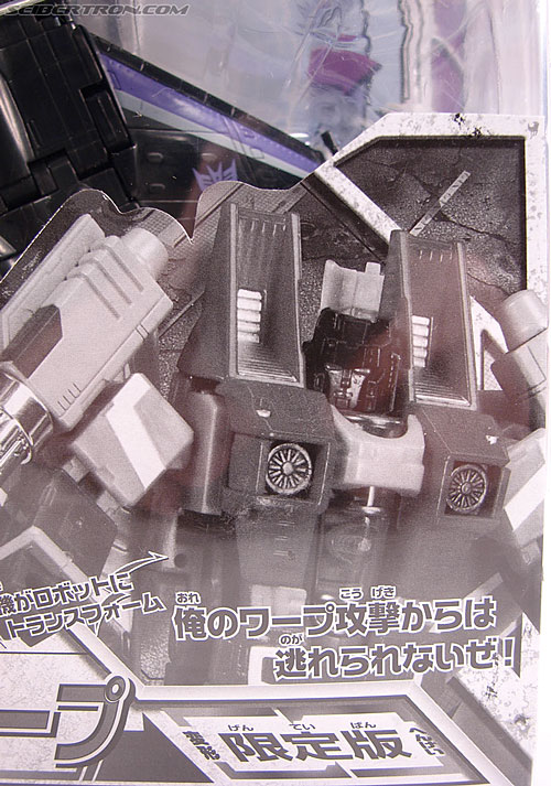 Transformers Henkei Skywarp (Image #2 of 94)