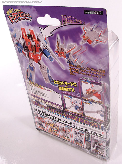 Transformers Henkei Skywarp (Image #4 of 94)