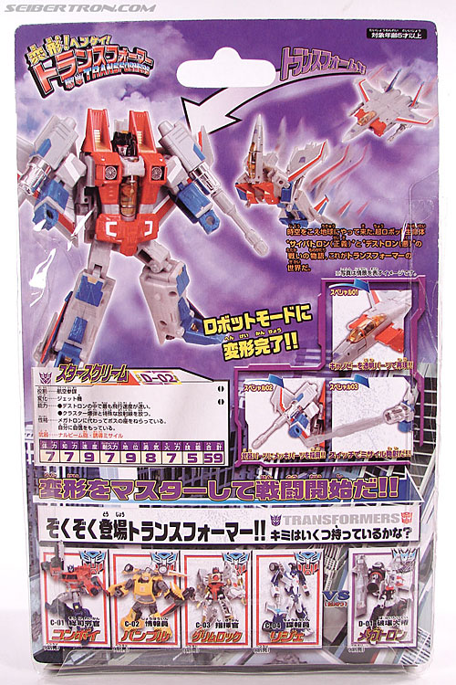 Transformers Henkei Skywarp (Image #5 of 94)