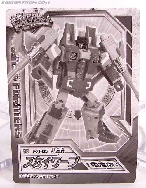 Transformers Henkei Skywarp (Image #12 of 94)