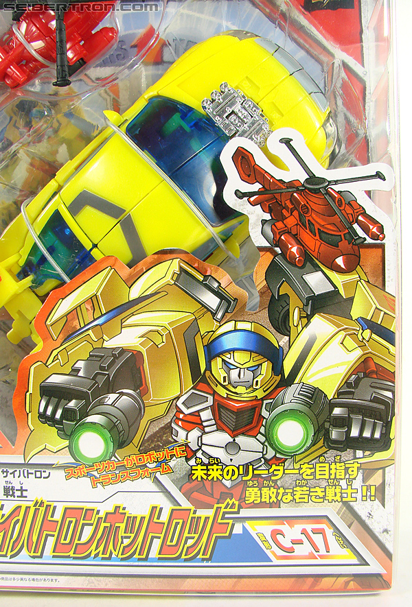 Transformers Henkei Hot Shot (Hot Rod) (Image #3 of 167)