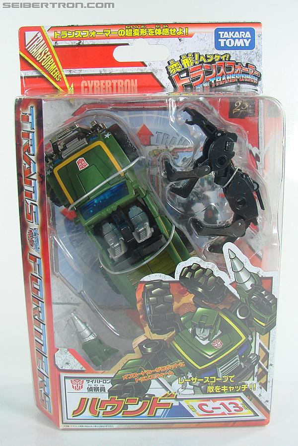 Transformers Henkei Hound (Image #1 of 105)