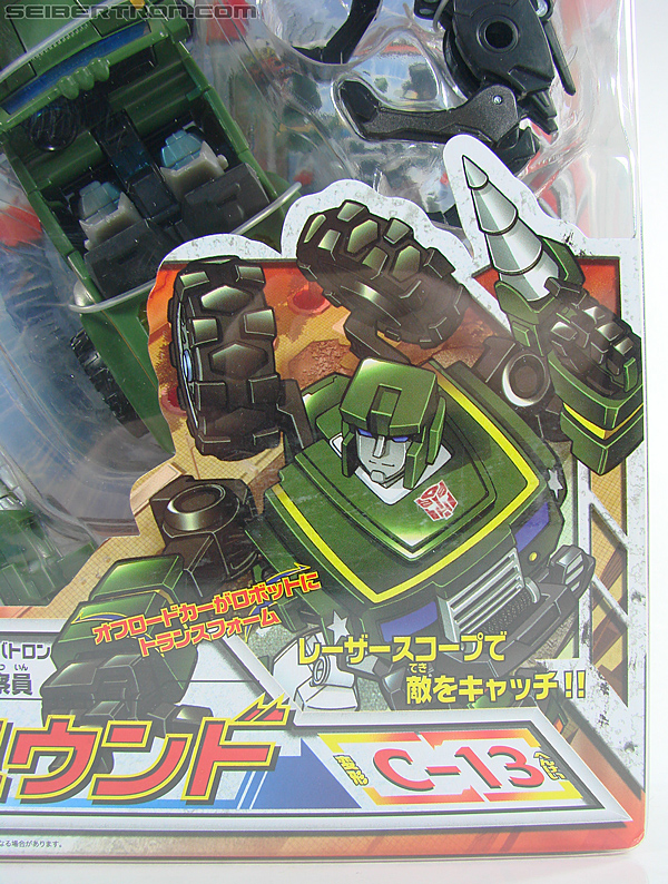 Transformers Henkei Hound (Image #2 of 105)