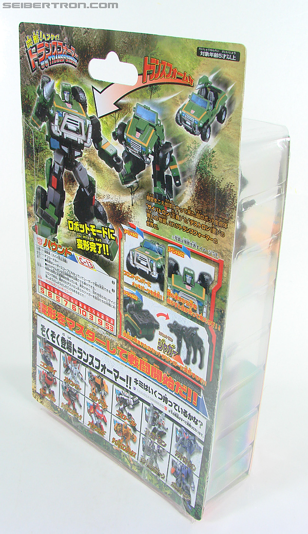 Transformers Henkei Hound (Image #7 of 105)