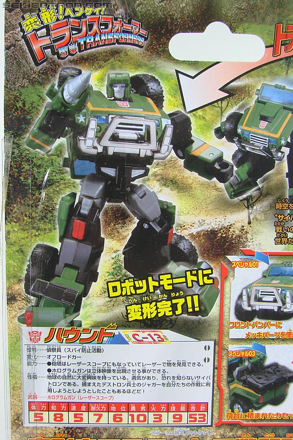 Transformers Henkei Hound (Image #9 of 105)