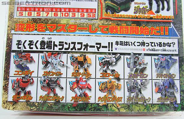 Transformers Henkei Hound (Image #11 of 105)