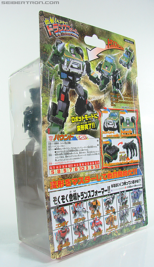 Transformers Henkei Hound (Image #12 of 105)