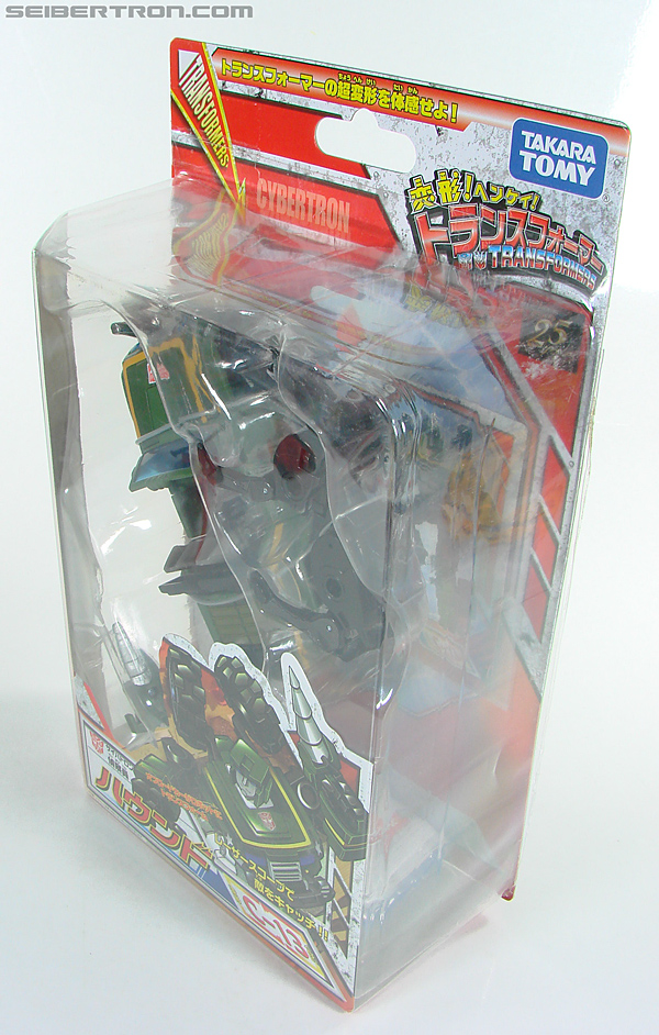 Transformers Henkei Hound (Image #14 of 105)