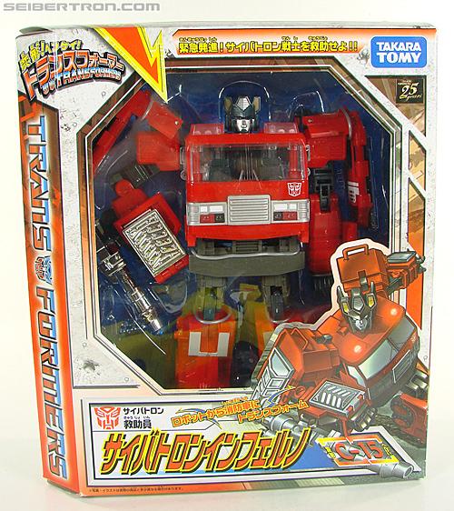 Transformers Henkei Inferno (Image #1 of 112)