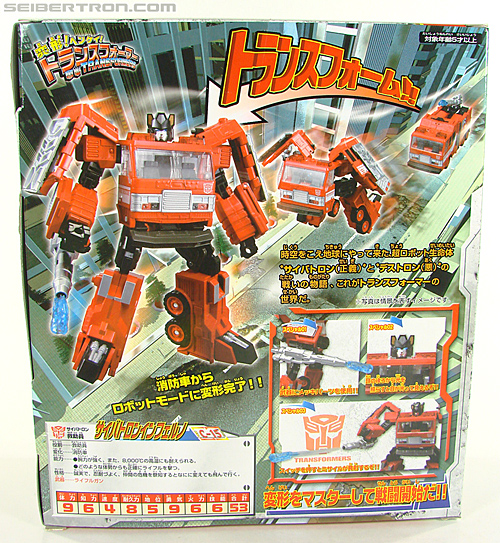 Transformers Henkei Inferno (Image #10 of 112)
