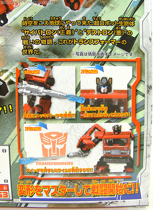 Transformers Henkei Inferno (Image #12 of 112)