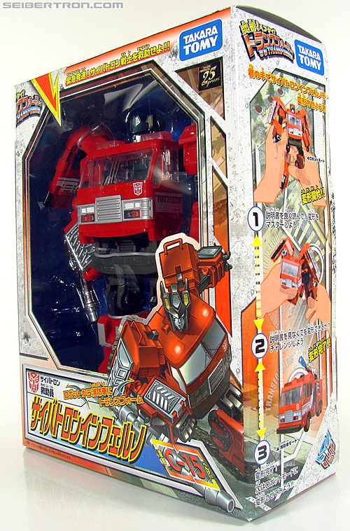 Transformers Henkei Inferno (Image #16 of 112)