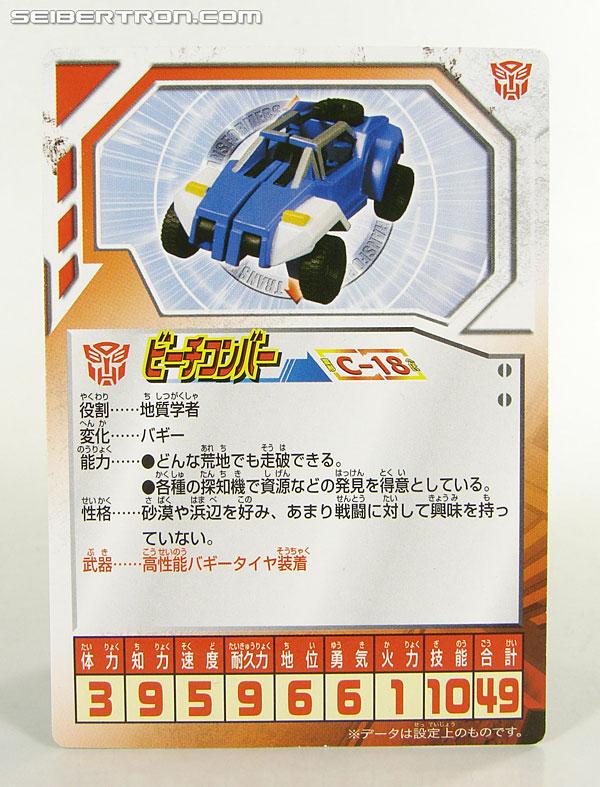 Transformers Henkei Beachcomber (Image #2 of 72)