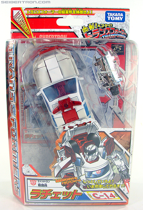Transformers Henkei Ratchet (Image #1 of 141)