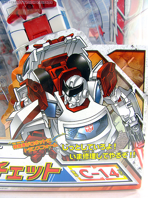 Transformers Henkei Ratchet (Image #3 of 141)