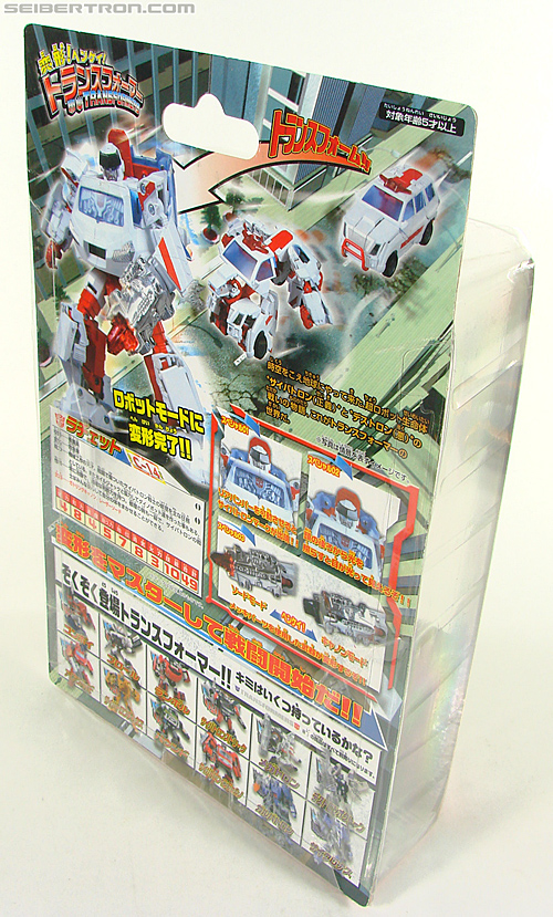 Transformers Henkei Ratchet (Image #6 of 141)