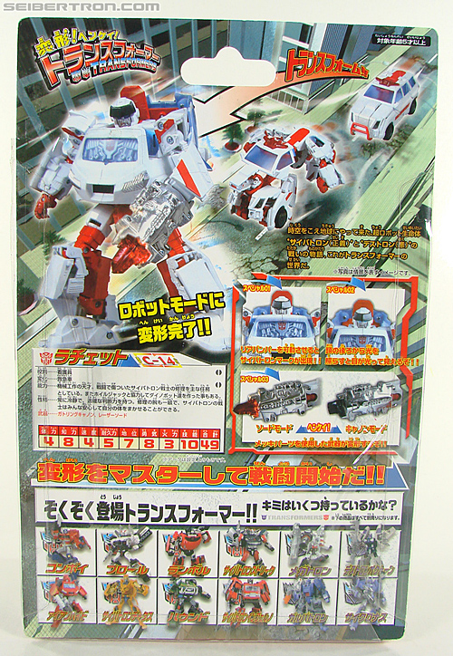 Transformers Henkei Ratchet (Image #7 of 141)