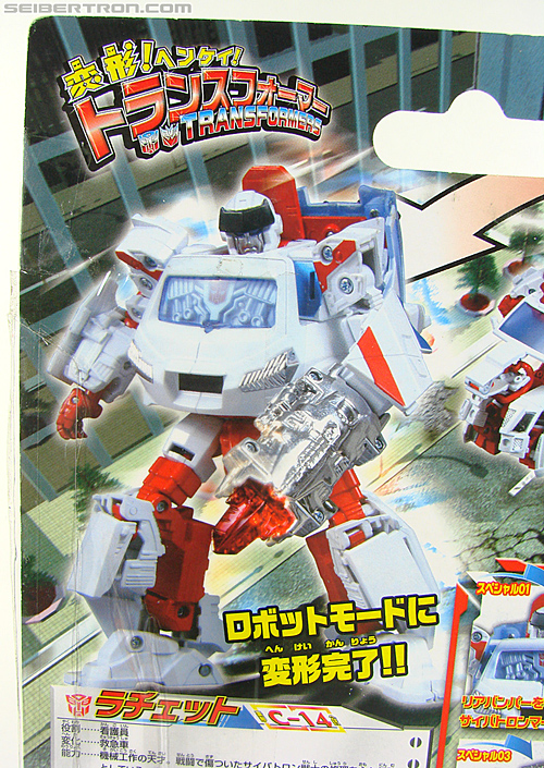 Transformers Henkei Ratchet (Image #8 of 141)