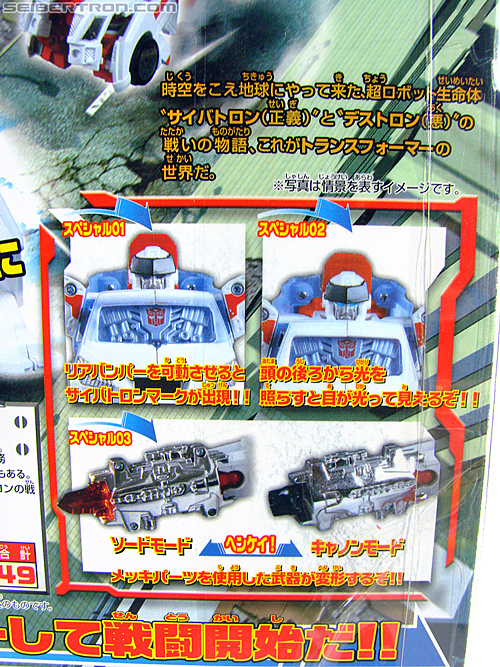 Transformers Henkei Ratchet (Image #9 of 141)