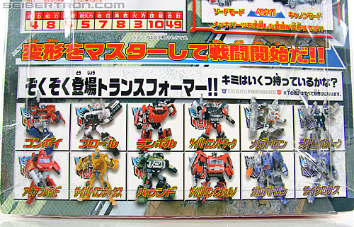 Transformers Henkei Ratchet (Image #10 of 141)