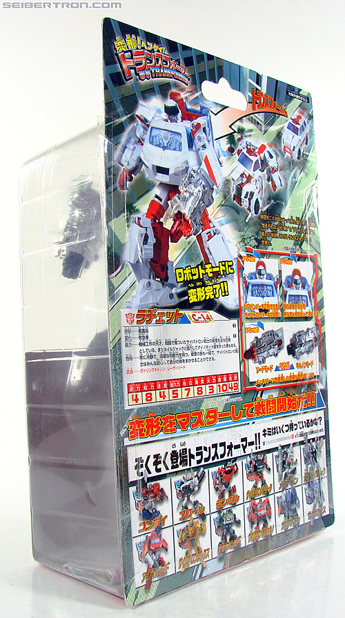 Transformers Henkei Ratchet (Image #11 of 141)