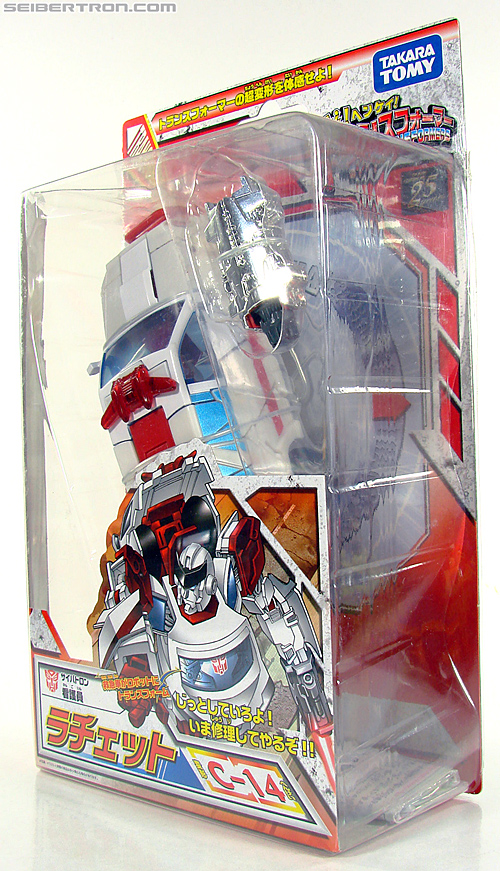 Transformers Henkei Ratchet (Image #12 of 141)