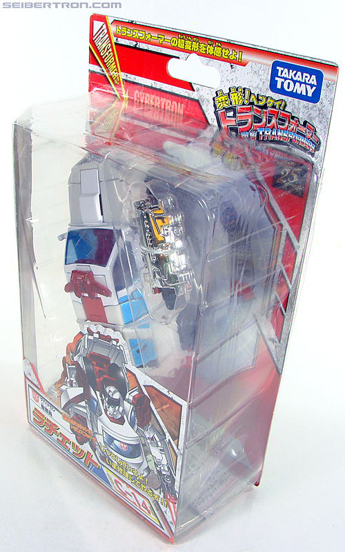 Transformers Henkei Ratchet (Image #13 of 141)