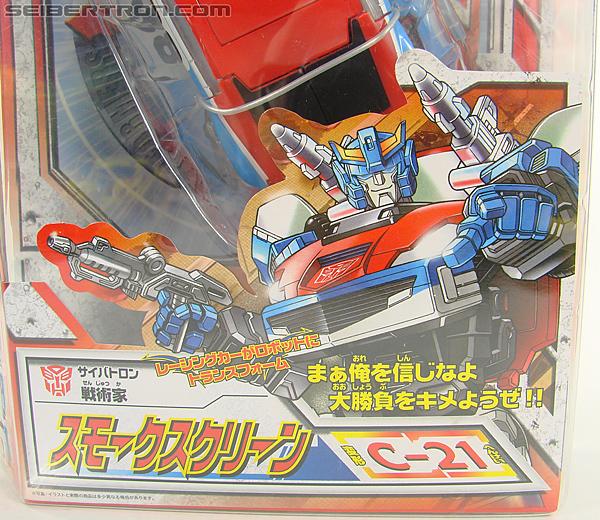 Transformers Henkei Smokescreen (Image #3 of 124)