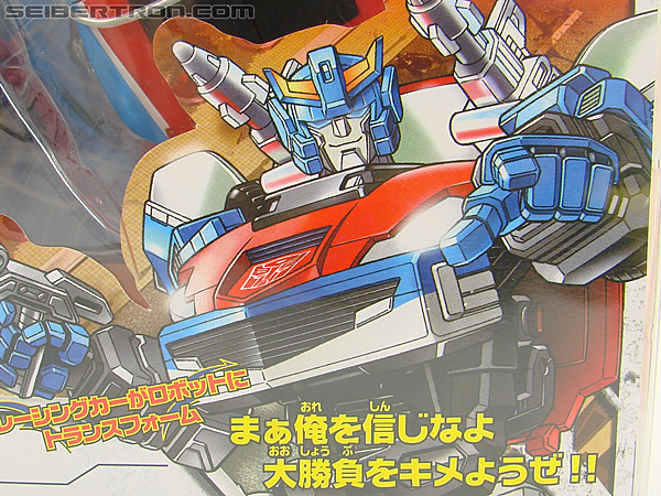 Transformers Henkei Smokescreen (Image #4 of 124)