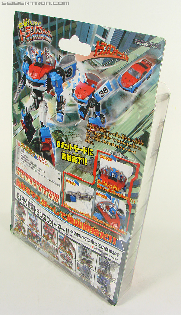 Transformers Henkei Smokescreen (Image #6 of 124)