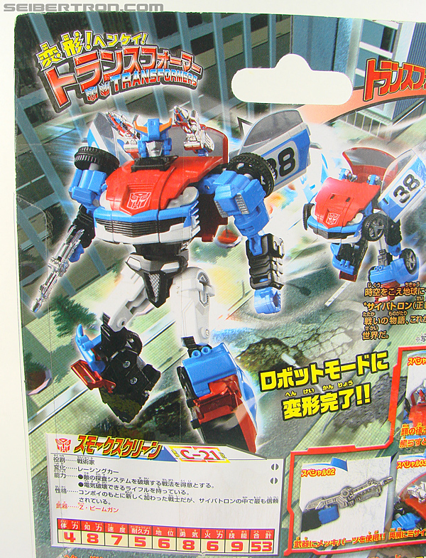 Transformers Henkei Smokescreen (Image #8 of 124)