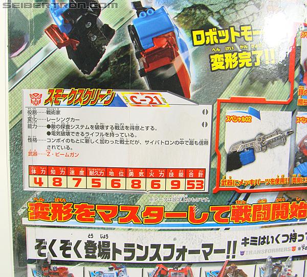 Transformers Henkei Smokescreen (Image #9 of 124)
