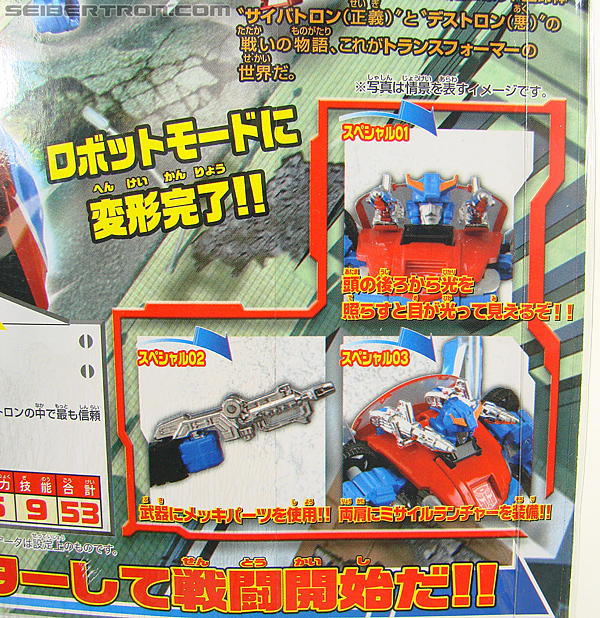 Transformers Henkei Smokescreen (Image #10 of 124)