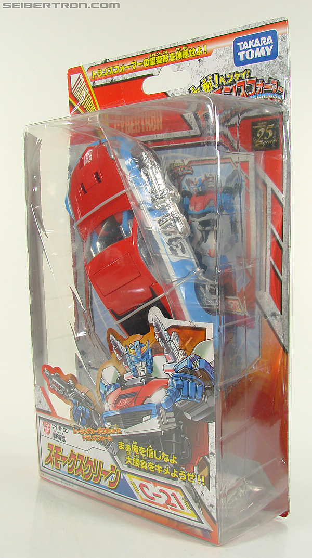 Transformers Henkei Smokescreen (Image #13 of 124)