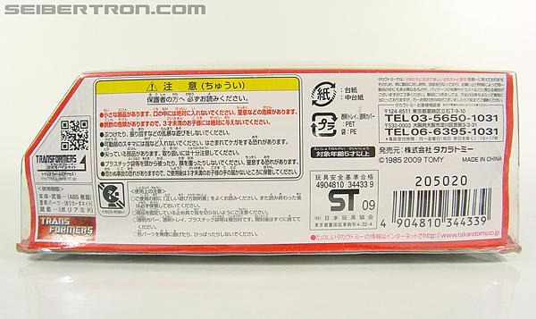 Transformers Henkei Smokescreen (Image #15 of 124)