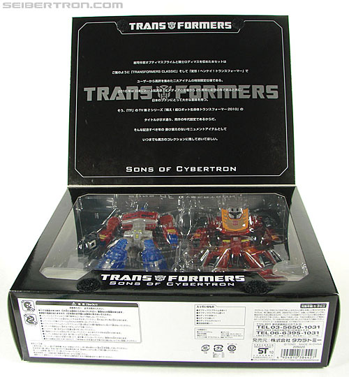 Transformers Henkei Rodimus (Sons of Cybertron) (Image #12 of 121)