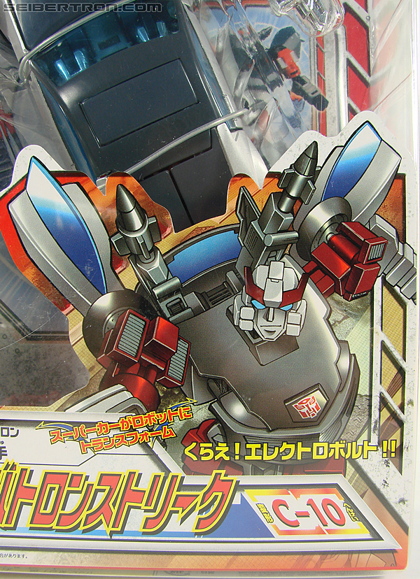 Transformers Henkei Silverstreak (Image #3 of 115)