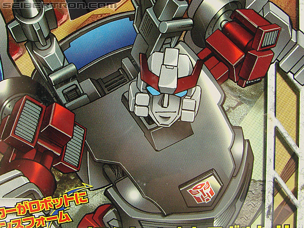 Transformers Henkei Silverstreak (Image #4 of 115)