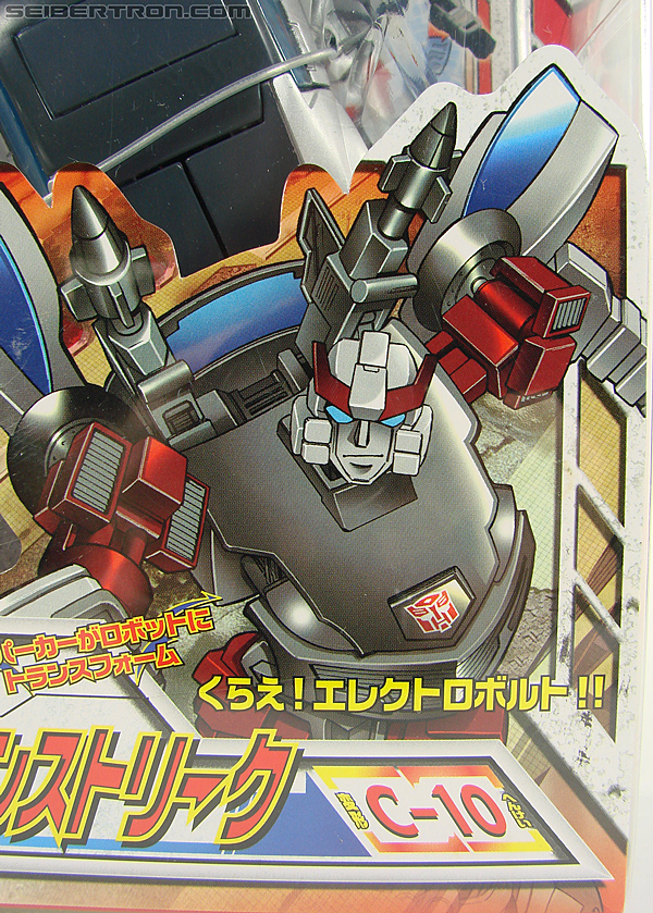 Transformers Henkei Silverstreak (Image #5 of 115)