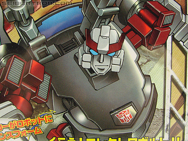 Transformers Henkei Silverstreak (Image #6 of 115)