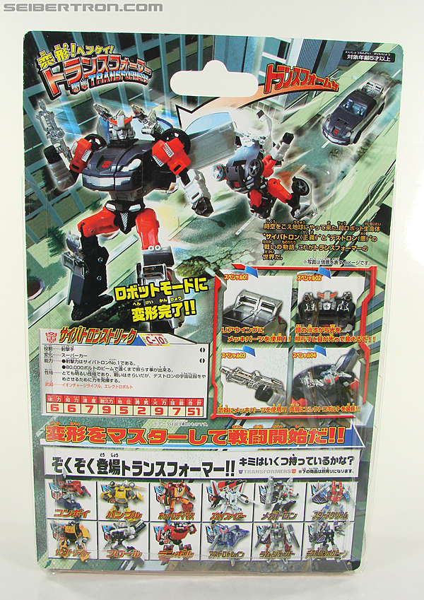 Transformers Henkei Silverstreak (Image #9 of 115)