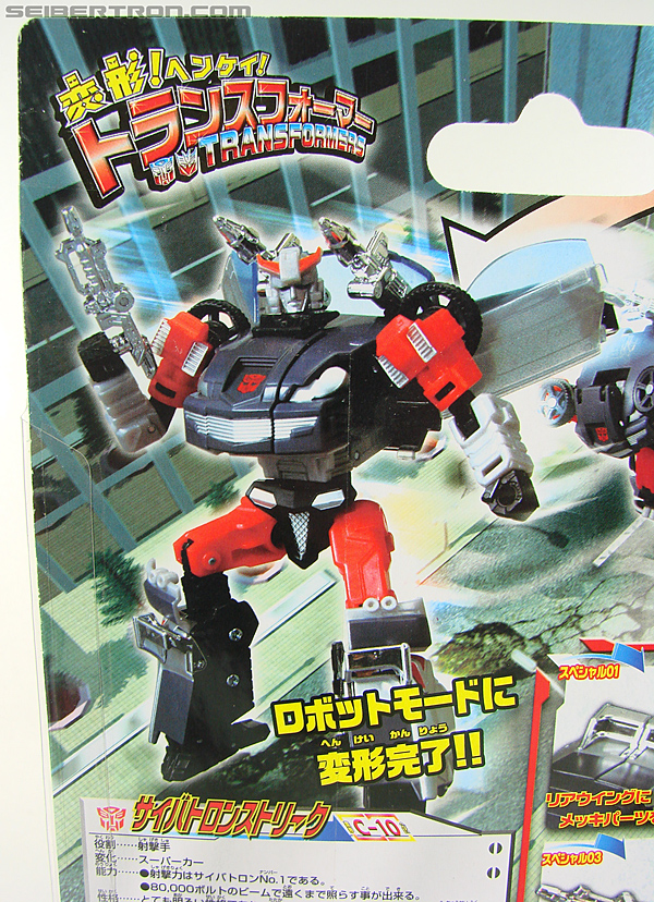 Transformers Henkei Silverstreak (Image #10 of 115)