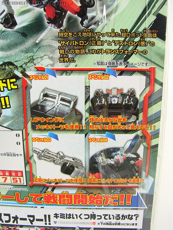 Transformers Henkei Silverstreak (Image #11 of 115)