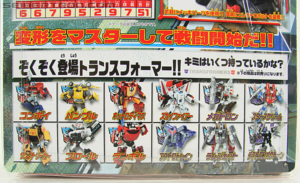 Transformers Henkei Silverstreak (Image #12 of 115)