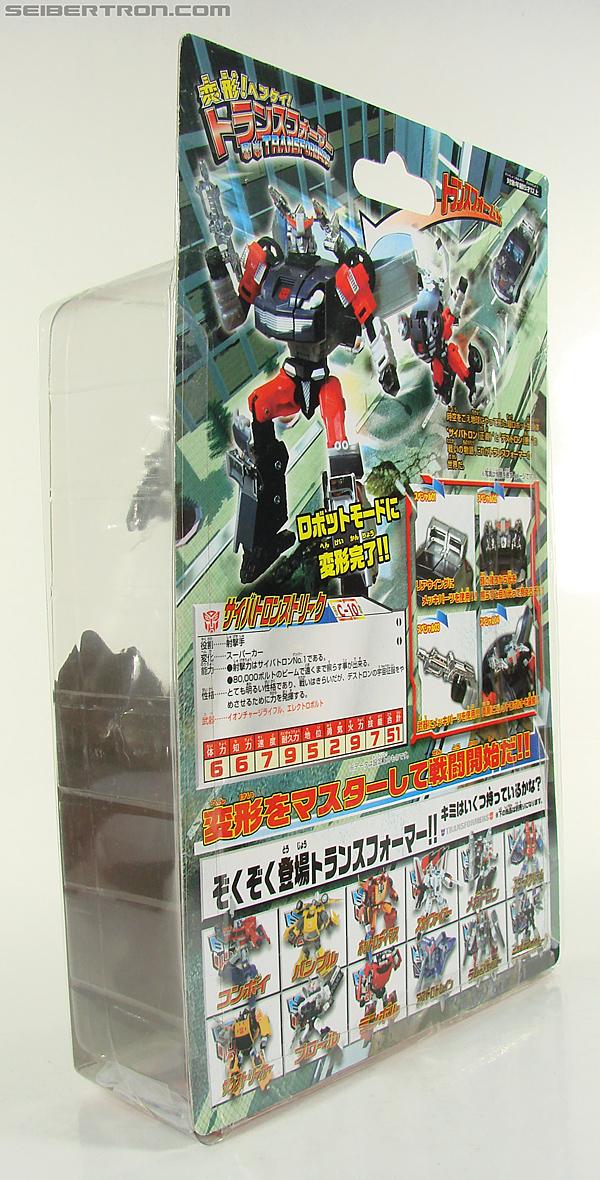 Transformers Henkei Silverstreak (Image #13 of 115)