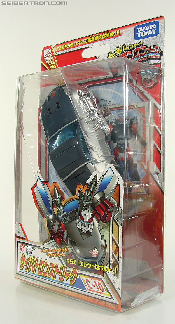 Transformers Henkei Silverstreak (Image #14 of 115)