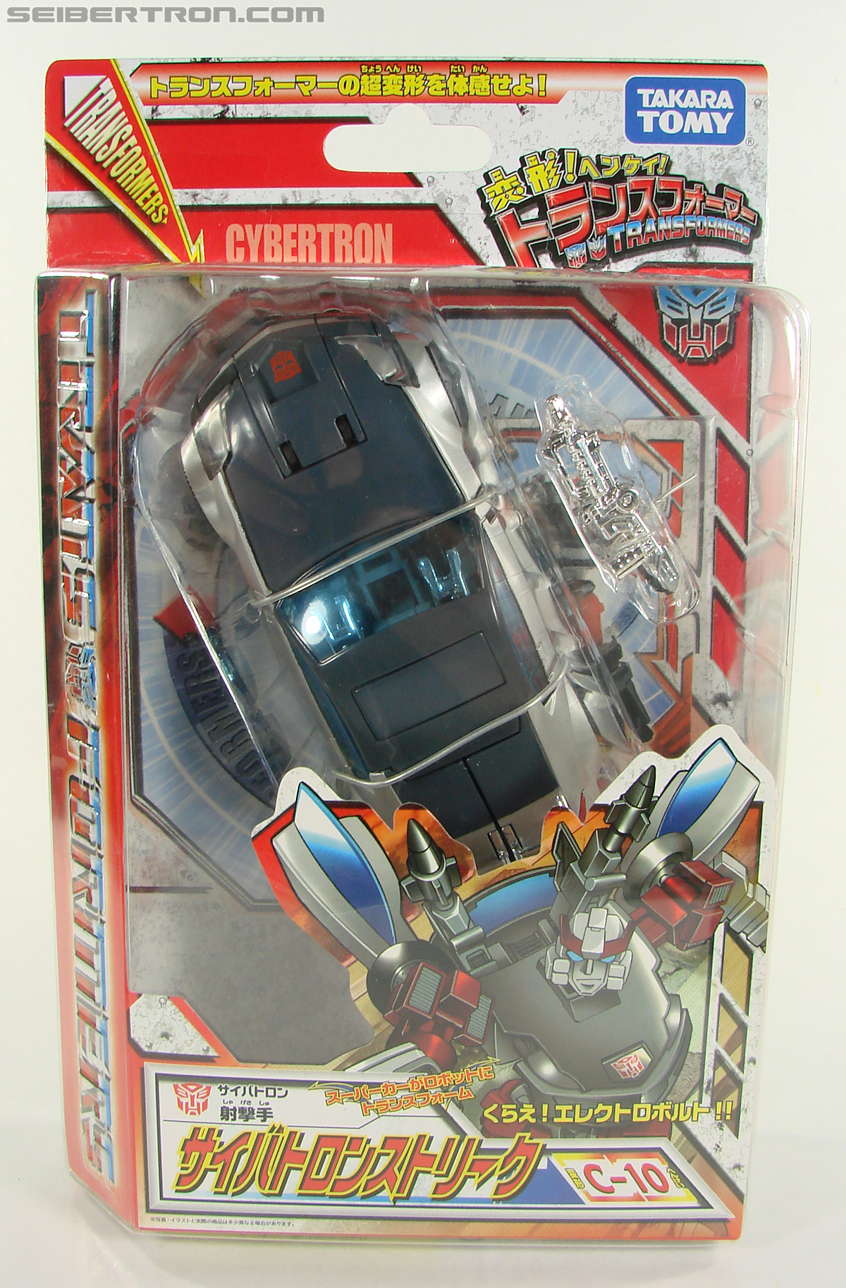Transformers Henkei Silverstreak (Image #1 of 115)