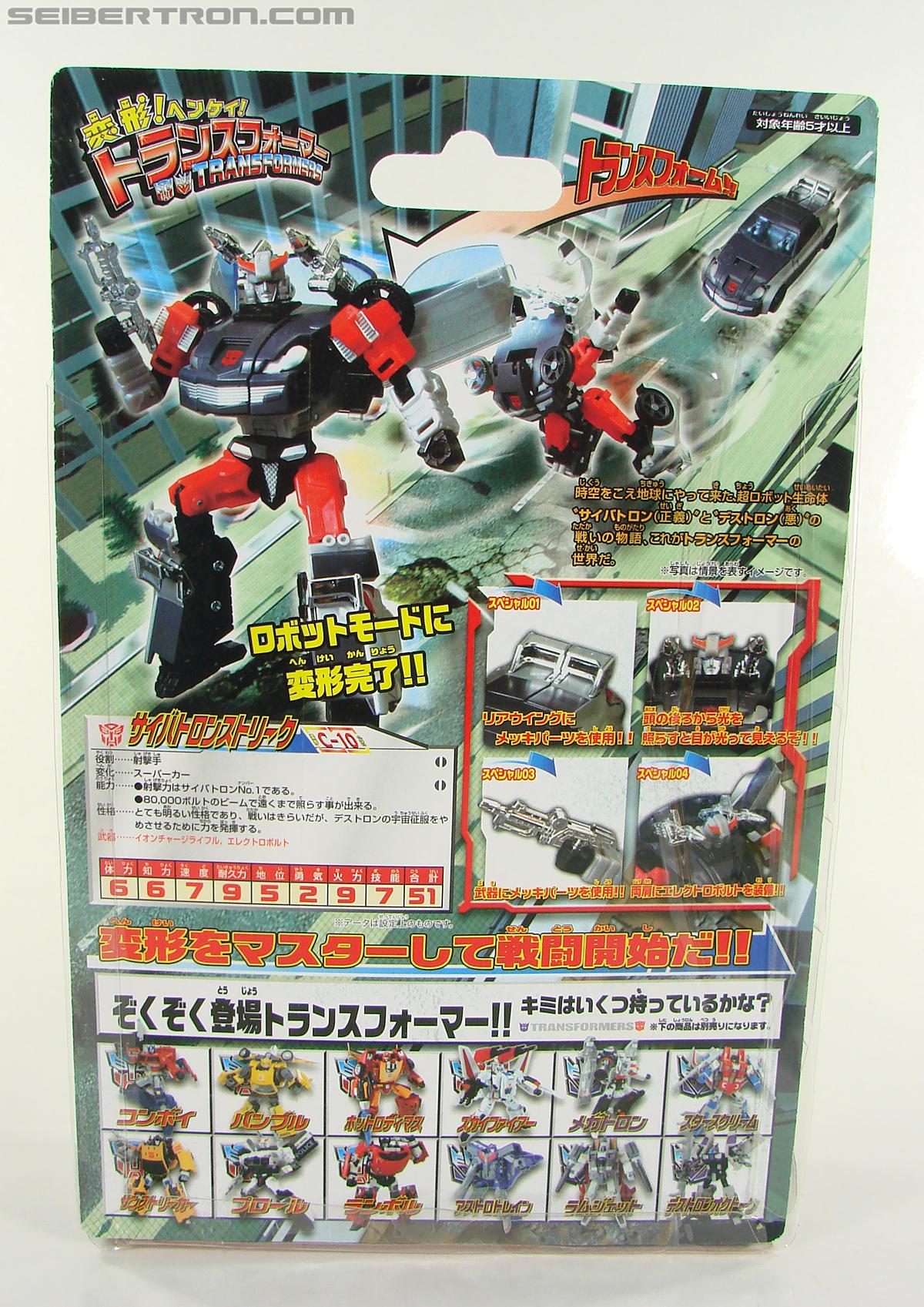 Transformers Henkei Silverstreak (Image #9 of 115)