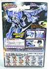 Transformers Henkei Cyclonus - Image #8 of 139